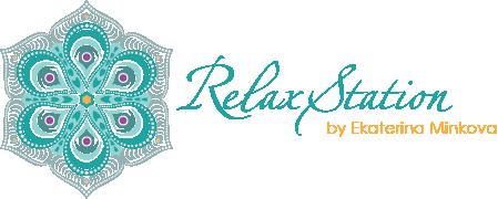 Relax Station – Студио за Аюрведа, йога и тай терапии на Екатерина Минкова в София