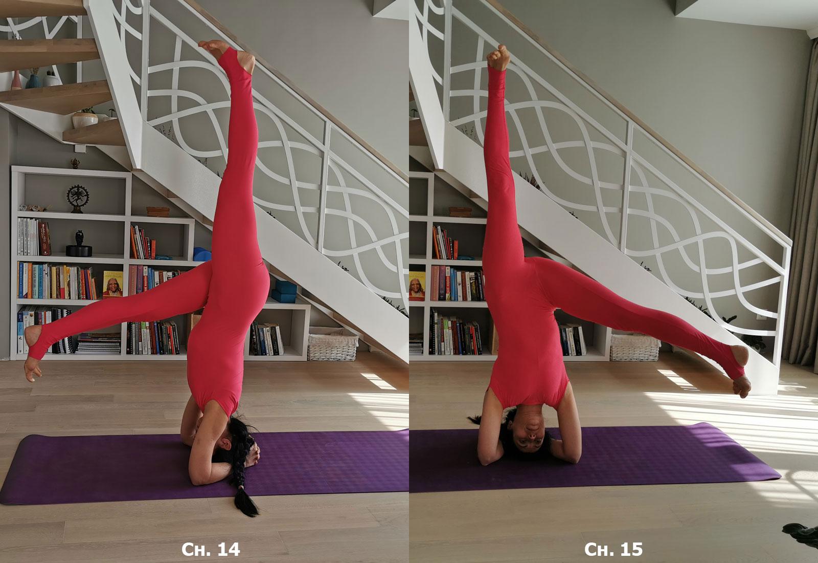Айенгар йога за засилване на имунната система